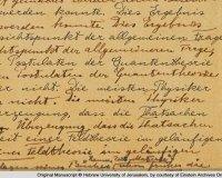 Почерк Эйнштейна превратили в шрифт