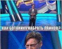 Вышла серия Comedy Баттл, где выступил преподаватель ЧелГУ Александр Фокин