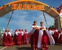 На фестивале русского фольклора «Каравон» погуляем 23 мая