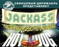Jackass презентует свой дебютный альбом уже сегодня