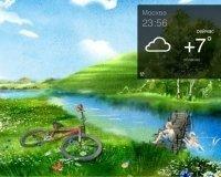 «Яндекс» разрабатывает сервис высокоточного прогнозирования погоды