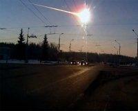 Челябинский метеорит попал в Книгу рекордов Гиннесса
