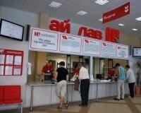 В Челябинске появится «Юлмарт»