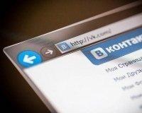 «ВКонтакте» отныне встраивает рекламу в ленты пользователей
