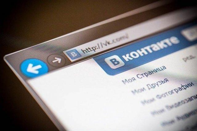 ВКонтакте отныне встраивает рекламу в ленты пользователей