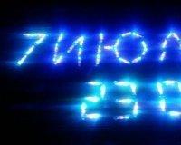 7 июля на Острове Татышев в небо запустят светящиеся вертолетики