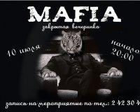 """10 июля в """"Роевом ручье"""" будет мафия!"""