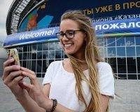 Узнавать новости ЧМ-2015 в Казани можно через новое мобильное приложение