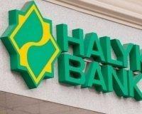 Народный банк Казахстана заблокировал платежные карты горожан