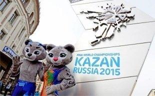 Чемпионат Мира по водным видам спорта - 2015. Знакомимся с культурной программой!