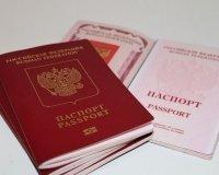 ФМС России одобрила возможность иметь два загранпаспорта