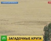 Тайна тольяттинских кругов разгадана