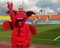 У ФК «Рубин» появился талисман – дракон