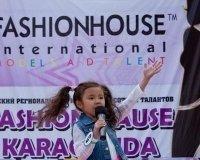В Караганде продолжают принимать заявки на участие в детском конкурсе
