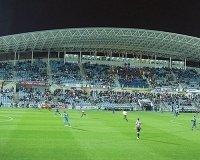 Обновленному стадиону дали новое имя