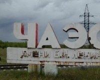 В Караганде пройдет сбор участников и инвалидов Чернобыльской катастрофы