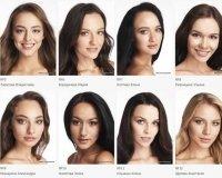 В первую пятницу августа пройдёт финал конкурса «Мисс Екатеринбург»