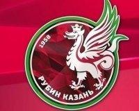 Стало известно время начало матчей «Рубина» в Лиге Европы