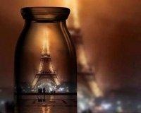 В «Свитере» устроят День Франции