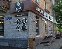 В Красноярске открылась новая кофейня