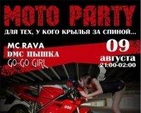 Карагандинцев зовут на Moto Party