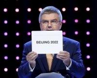 Выбрана столица Зимней Олимпиады 2022
