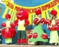 Приближается «День помидора» в Минусинске