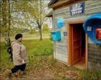 В отделениях «Почты России» будут продаваться сигареты