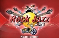 Дискотека в Rock Jazz Cafe