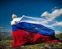 В Екатеринбурге пройдет акция «День Флага»