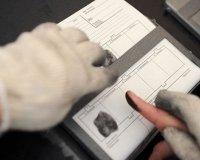 Для получения шенгена нужно будет сдавать отпечатки пальцев
