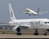Авиакомпания «SCAT» продлила перелеты по маршруту Томск-Астана
