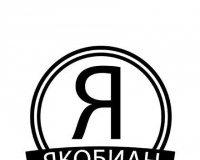 В Красноярске открывается экспериментальный проект «Якобиан», попробуйте угадать, что это