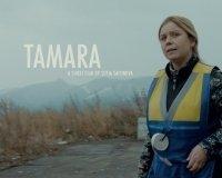 3 сентября в «Доме кино» пройдет показ почти красноярской короткометражки «Тамара»