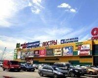 Гипермаркеты «О'кей» не будут открываться в Челябинске