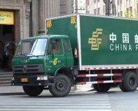«Почта России» будет доставлять посылки из Китая за семь дней