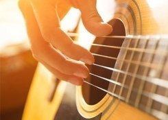 Обучение игре на фортепиано, скрипке, гитаре.