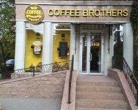 В Челябинске открылась кофейня Coffee Brothers