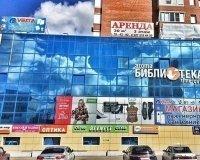 В Тольятти открылось тайм-кафе «Aroma Библиотека»