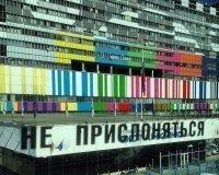 Стартовал ежегодный конкурс фотографий Best of Russia 2015