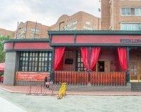 Возле «Стерлинг Паба» установили знак «Я люблю Тольятти»