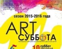 Музей им. Бориса Ряузова теперь устраивает арт-субботы для детей