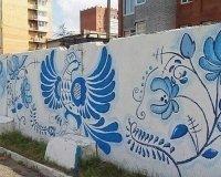В Октябрьском районе Красноярска забор расписали под гжель