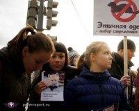 Алматинцы призывают всех отказаться от меховых шуб и кожаных курток