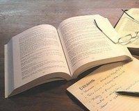 В шахтерской столице состоится литературный вечер «Семь нот поэзии»