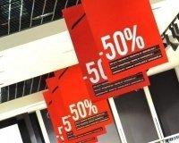 При быстром погашении штрафов за нарушение ПДД будут давать скидку в 50%