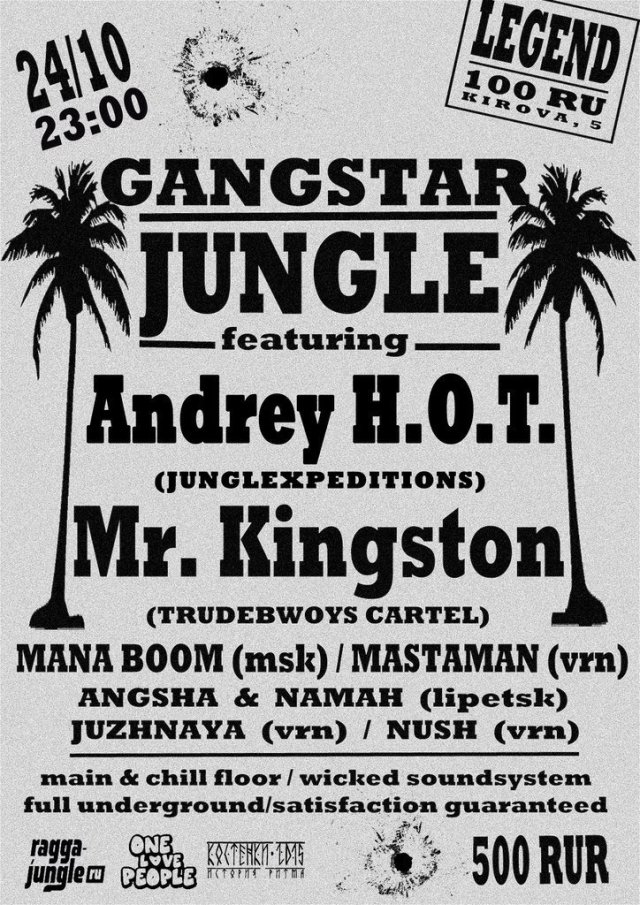 Gungstar Jungle