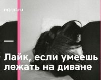«Метрополь» и mtrpl.ru перестали быть