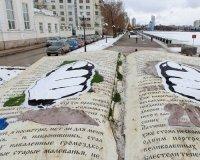 В Екатеринбурге появились фиги. И это не деревья