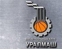 Новый баскетбольный клуб появится в Екатеринбурге